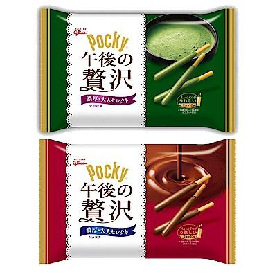 Pocky 格力高 午後奢華/宇治抹茶巧克力棒 任選2入