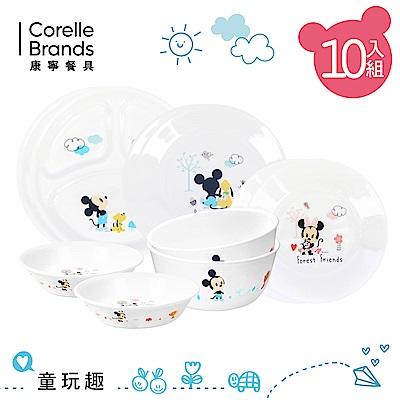 【康寧CORELLE】童玩趣 米奇/米妮 餐盤碗10件組-MNC1001