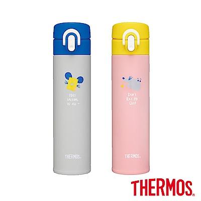 [買瓶送瓶]膳魔師 專鼠小祕密 超輕量彈蓋瓶0.4L+凱菲不鏽鋼保溫杯0.35L