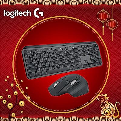 羅技MX Master 3無線滑鼠+MX Keys 無線鍵盤