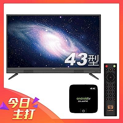 [時時樂限定]【福利品】SAMPO聲寶 FHD低藍光 43型LED液晶顯示器 EM-43BA101+彩虹奇機電視盒ATV495MAX+LiTV(90天序號卡)超值組合