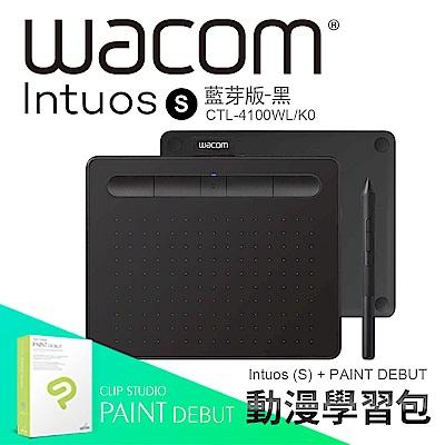 (送羅技無線靜音滑鼠)【動漫學習包】Wacom Intuos Comfort Small 藍牙繪圖板(黑)