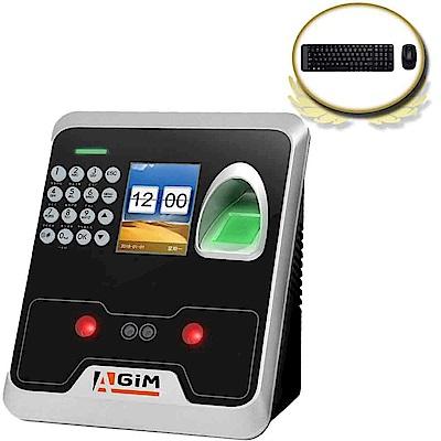 (震旦+羅技)AGIM人臉/指紋/密碼3合1考勤機 + 羅技MK220無線鍵鼠組