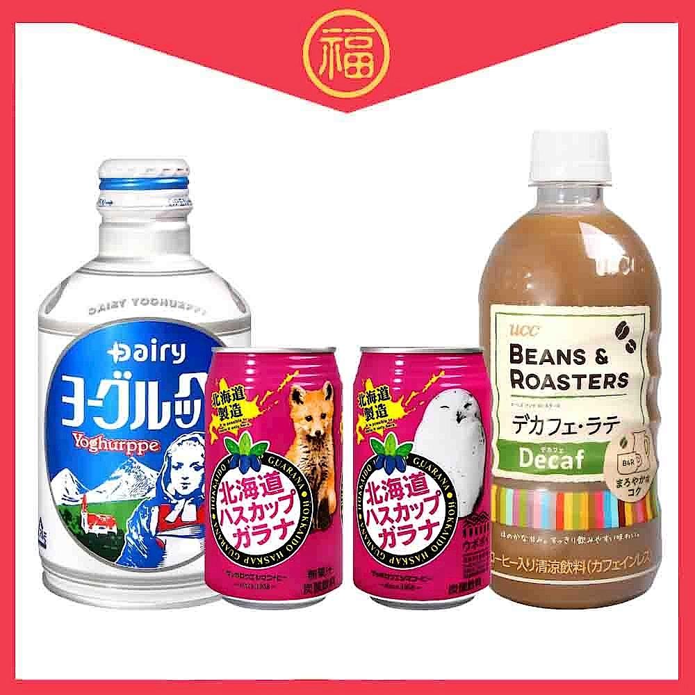 日本熱銷飲料福袋組