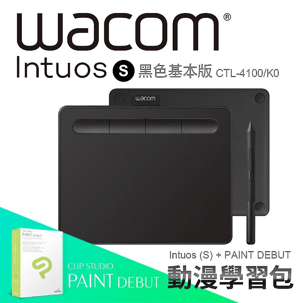 (送羅技M350滑鼠)【動漫學習包】Wacom Intuos Basic 繪圖板(黑) product image 1