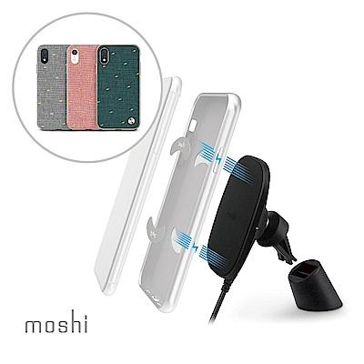 [超值組]Moshi Vesta forXR 風尚布保護殼+磁吸無線充電手機車用支架