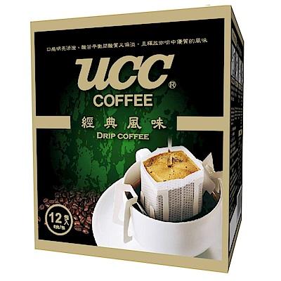 UCC 經典風味濾掛式咖啡(8gx12入) 超值3入組 product thumbnail 2