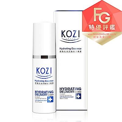 【買一送一】KOZI蔻姿 玻尿酸保濕精華(30ml)