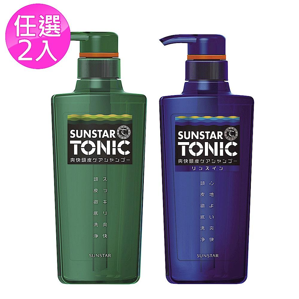 TONIC 爽快頭皮洗髮精 460ml*2入(2款任選)