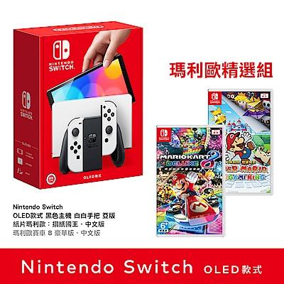 Switch OLED款白白手把+瑪利歐遊戲片×2 組合