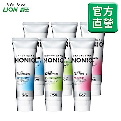 日本獅王LION NONIO終結口氣牙膏130g 6入組