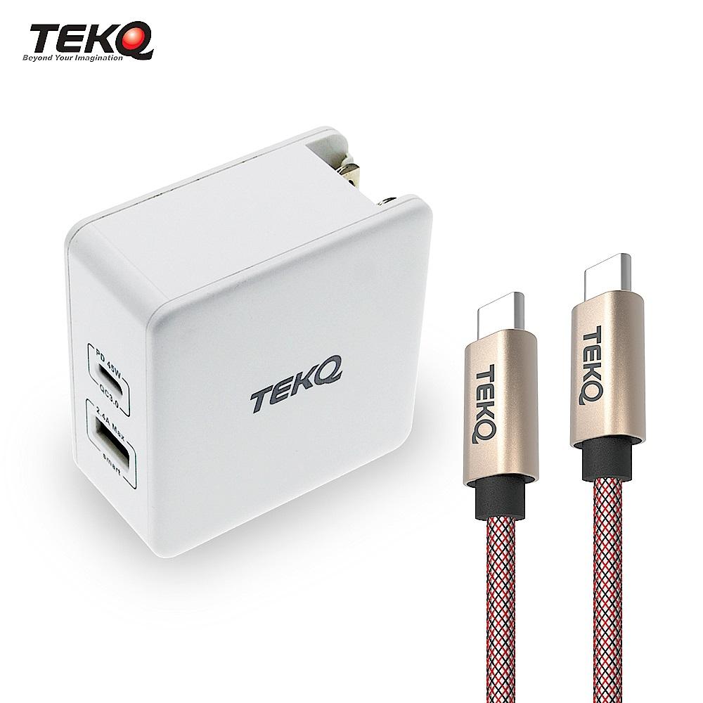 [組合] TEKQ 2孔 Type-C USB 57W PD QC3.0 iPhone 筆電 旅行快充充電器 +TEKQ uCable Type-C 高速傳輸充電線-120cm product image 1