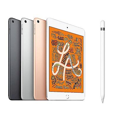 Apple超值組- iPad mini 5 Wi-Fi 256G+Apple Pencil