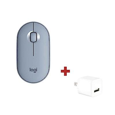 [組合] POWER BULL動力公牛 PB-510A 1A USB智能充電器 羅技 M350 鵝卵石無線滑鼠