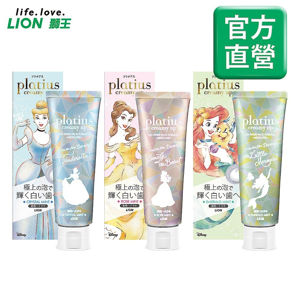 (即期品)日本獅王Platius極上泡沫亮白牙膏 90gx 3入組 product image 1