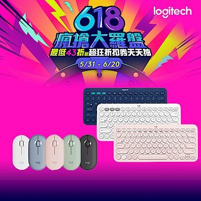 羅技 M350 無線滑鼠+K380多工藍芽鍵盤