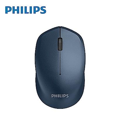 (時時樂三入組)PHILIPS 飛利浦 2.4G無線滑鼠/藍 (SPK7344U)/黑(SPK7344)