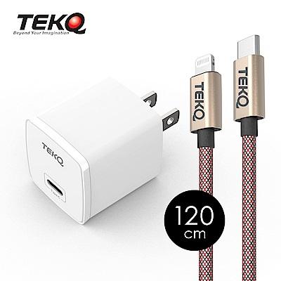 [時時樂限定] TEKQ 20W USB-C PD 快速充電器+TEKQ uCable 蘋果MFi認證 USB-C to Lightning 快充傳輸線 120cm