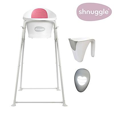 【英國Shnuggle】月亮澡盆四件組-星空粉-月亮澡盆+專用架U2+小小水瓢+變色溫度計