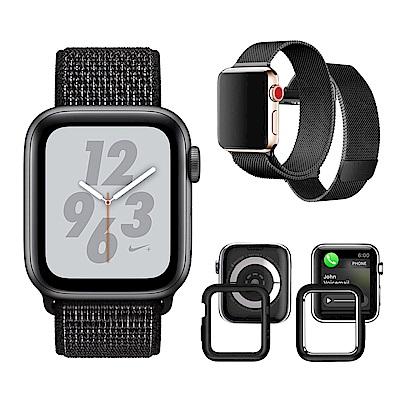 Apple超值組- Watch Nike+ S4 40mm 灰黑錶環+保護殼+米蘭式錶帶