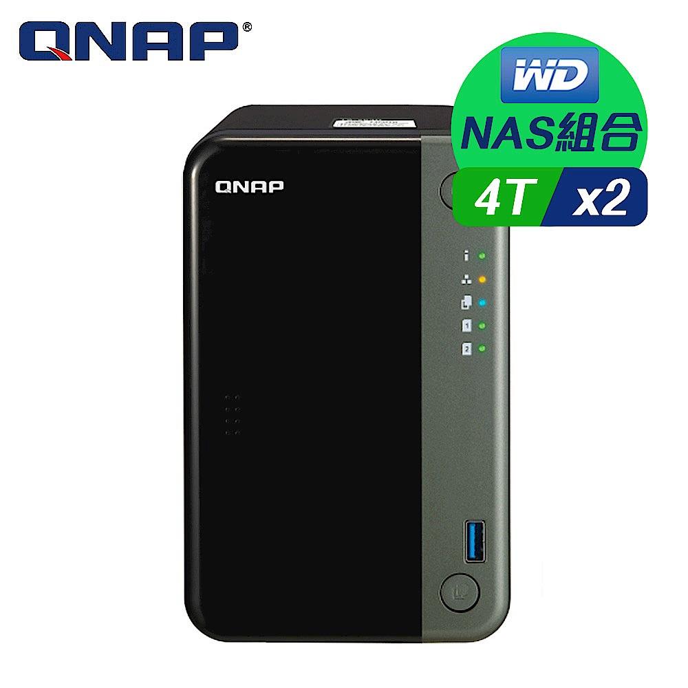 【NAS組合】WD 4TB 2入組 NAS硬碟(WD40EFZX)+ QNAP TS-253D-4G 網路儲存伺服器 product image 1