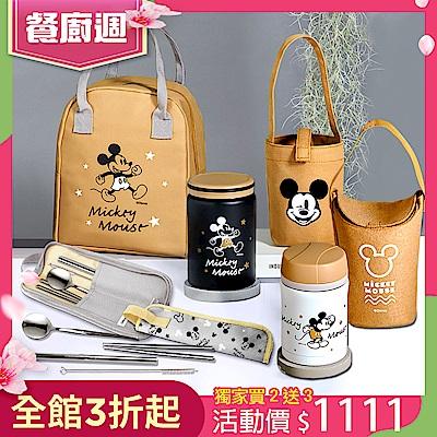 (組)[獨家買二送三] 迪士尼米奇陶瓷塗層提袋燜燒罐450ml+黑白提袋燜燒罐450ml 送手提環保餐具組x2+保溫袋
