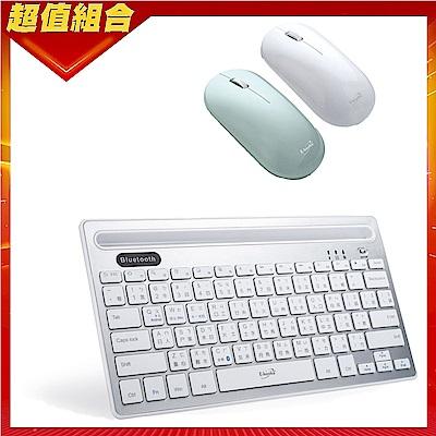 (時時樂組合)E-books M57 藍牙超靜音無線滑鼠+E-books Z8多功能支架藍牙無線鍵盤