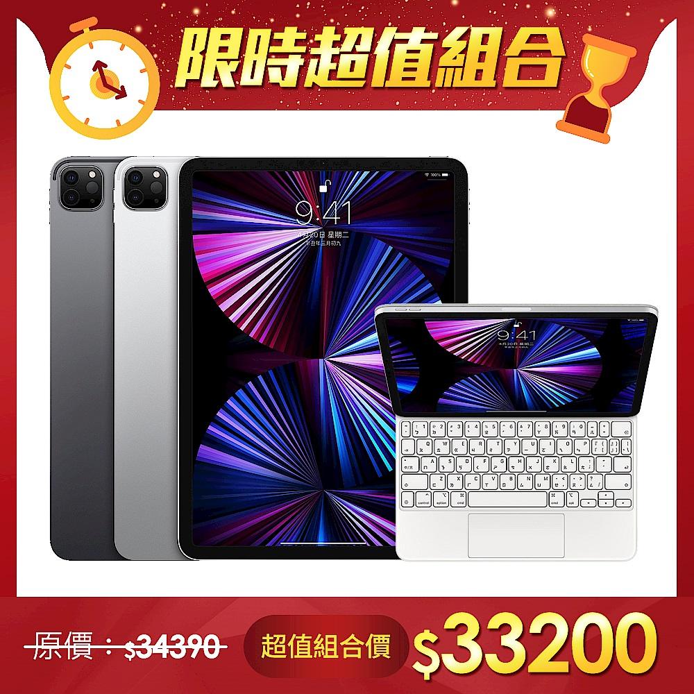(超值組)Apple iPad Pro 2021版11吋平板電腦(第3代)_(128GB WiFi)+巧控鍵盤 product image 1