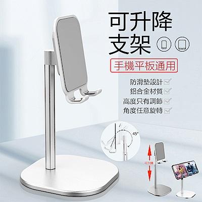 (超值組合價)鋁合金手機平板用支架+夜光型手機防水袋/潛水套(IPX8防水等級) product thumbnail 4