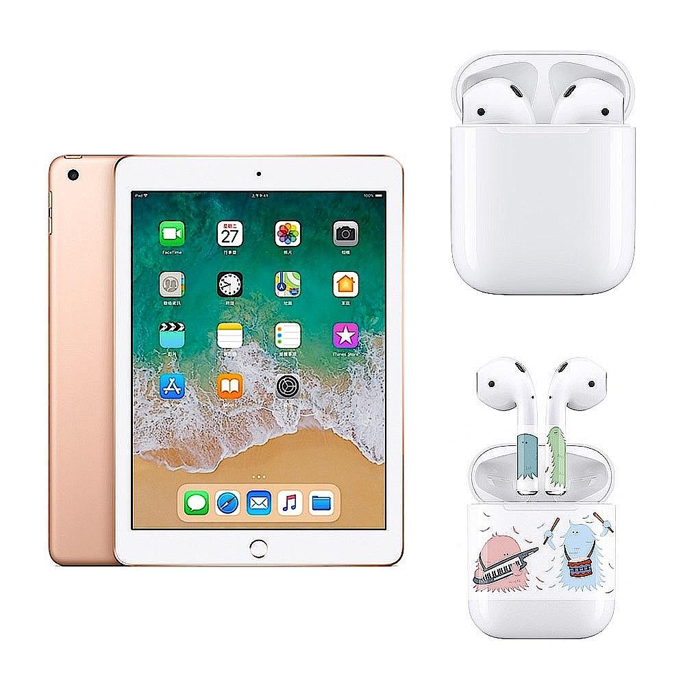 Apple超值組-2018 iPad Wi-Fi 128GB 9.7吋平板+ AirPod