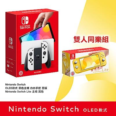 Switch OLED款白白手把+switch lite主機 組合