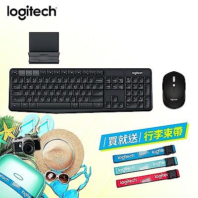 羅技 M337藍芽滑鼠+K375s無線鍵盤支架組合