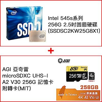 (SSD+記憶卡組合) Intel 545s系列 256G 2.5吋SSD固態硬碟+AGI亞奇雷 microSDXC UHS-I A2 V30 256G 記憶卡