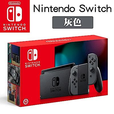 任天堂 Nintendo Switch 新款主機 續航加強版 灰 x 健身環大冒險 product thumbnail 2
