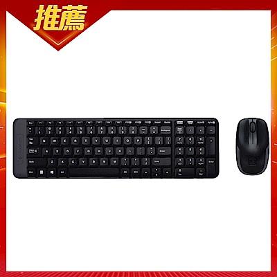 (兩入組)羅技 MK220 無線鍵盤滑鼠組合