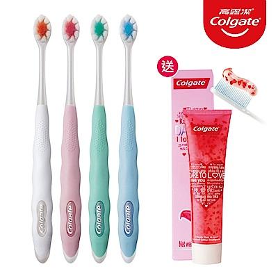 高露潔 淨白美齒牙刷(4入) +贈大膽愛牙膏130g 2入