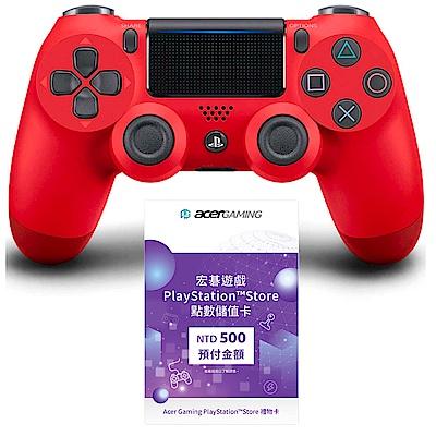 PS4原廠無線控制器(CUH-ZCT2 系列)+PlayStation點數儲值卡500元 組合