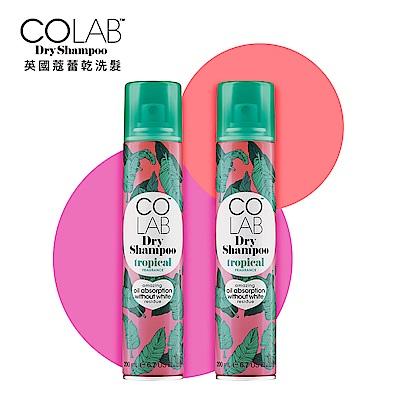 (買一送一)COLAB英國蔻蕾乾洗髮 200ml CL-03仲夏夜之夢