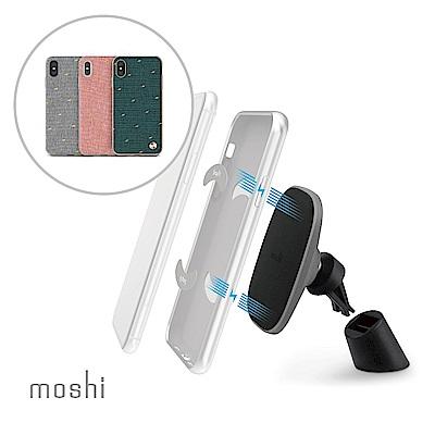 [超值組]Moshi Vesta forXS Max 風尚布質感保護背殼+磁吸手機車用支架