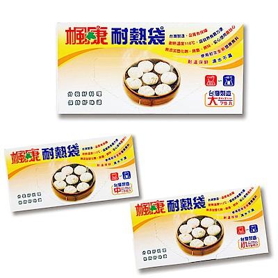 楓康合購3入99 - 耐熱袋 (大/中/小) product thumbnail 2