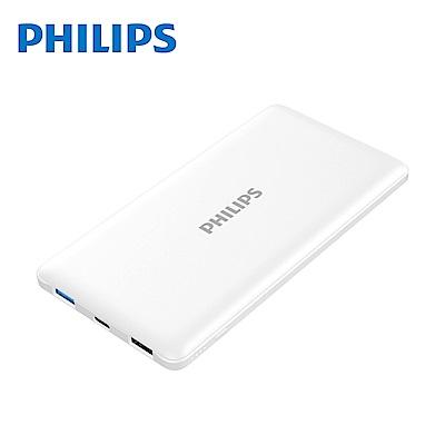 [二入組]  【Philips 飛利浦】輕薄雙輸出行動電源10000mAh