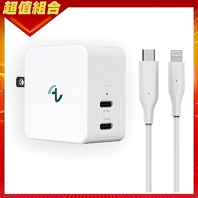 [時時樂限定] Allite 65W GaN 氮化鎵雙口 USB-C 快充充電器+1.5 M液態矽膠充電線USB-C to Lightning