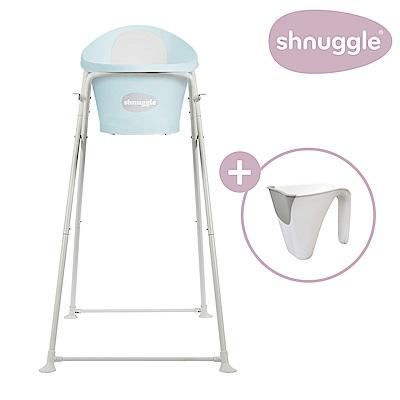 【英國Shnuggle】月亮澡盆三件組-香草綠-(月亮澡盆+專用架U2+小小水瓢)