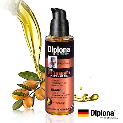 [時時樂限定](贈整髮器+乳液)德國Diplona摩洛哥堅果護髮油100ml三入組 product thumbnail 3