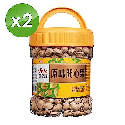 萬歲牌 原味開心果(420g) X2