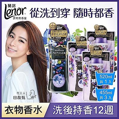 (ARIELx蘭諾超值組)洗衣球104顆+蘭諾衣物芳香豆 1+3組- 馥郁野莓 product thumbnail 2