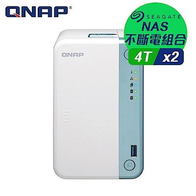(NAS不斷電組合) Seagate 4TB 2入組 NAS硬碟(ST4000VN008)+ QNAP TS-251D-2G 網路儲存伺服器+伊頓 離線式UPS不斷電系統 A-100