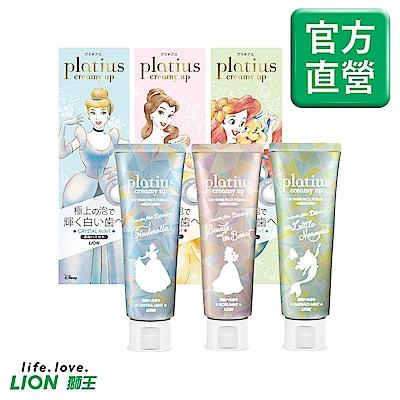 (即期品)日本獅王Platius極上泡沫亮白牙膏 90gx 3入組 product thumbnail 2