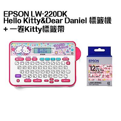 超值組-EPSON LW-220DK Hello Kitty標籤機+Kitty標籤帶