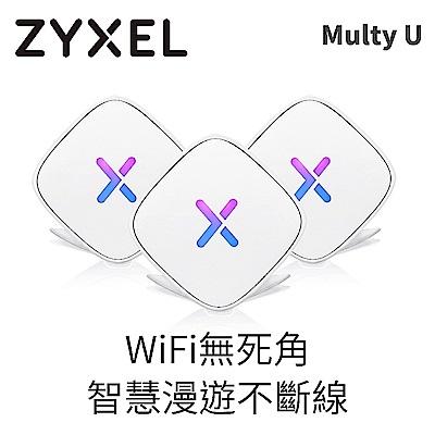 ZyXEL合勤 Multy U AC2100 三頻全覆蓋無線延伸系統 WSR30(三入組)